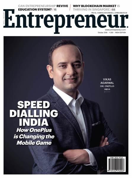 Entrepreneur India Covershot October 2018