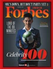 Sunil Chhetri- Forbes Celebrity 100 Covershoot.